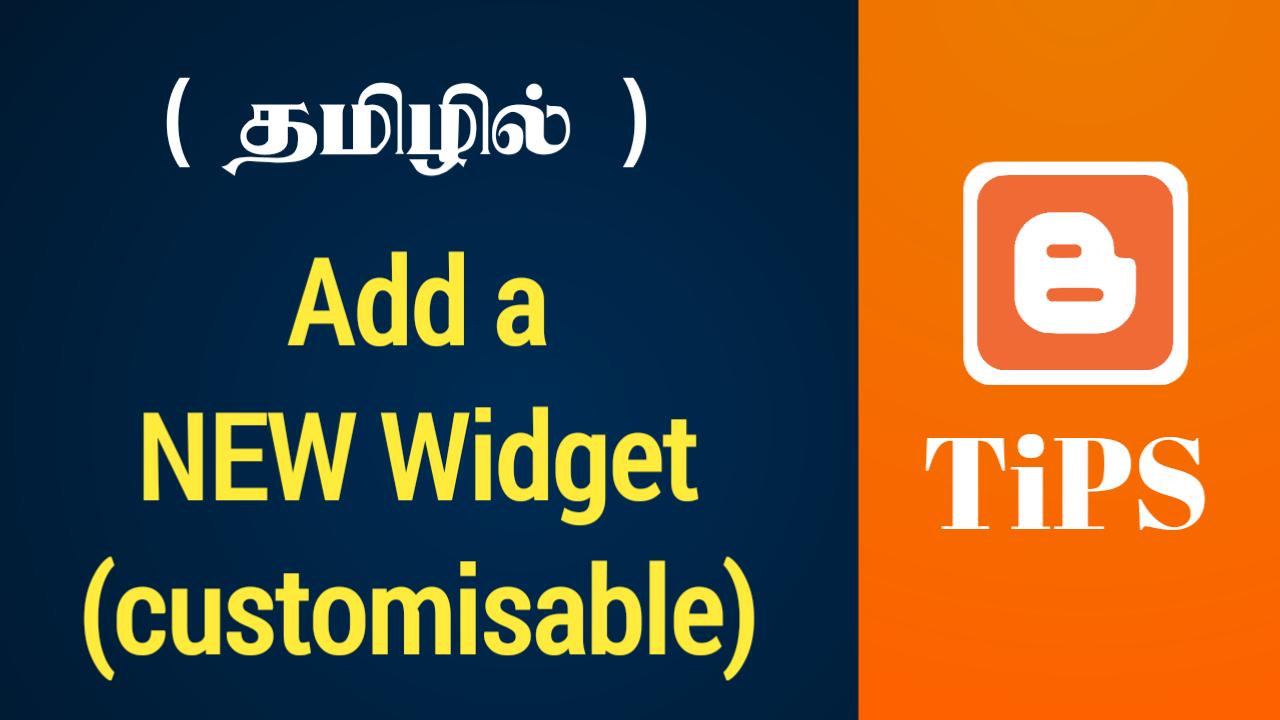blog tips tamil
