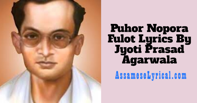 Puhor Nopora Fulot Lyrics