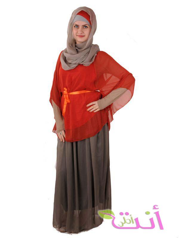 0c799a977 جديد ملابس المحجبات 2014 باللون البرتقالي والبني - أنتِ أحلى ...