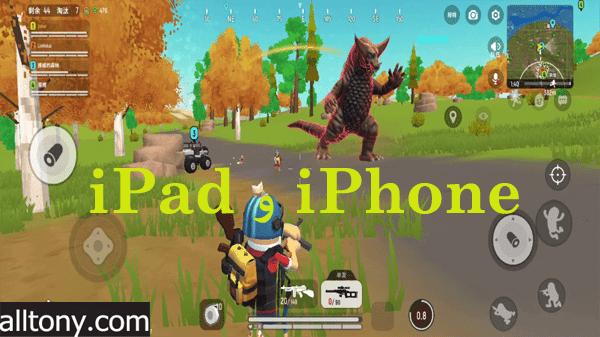 تحميل لعبة رجل السجق باتل رويال Sausage Man App Store لأجهزة iPhone و iPad