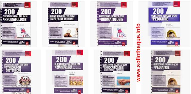 Collection des Livres Série 200 QCM questions isolées PDF gratuits