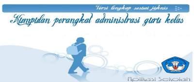 Perangkat Administrasi Guru Kelas Sesuai Juknis