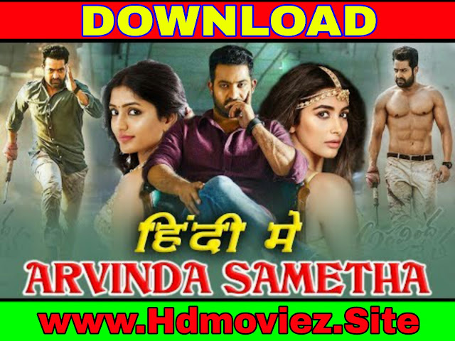 aravinda sametha full movie download (Hindi Dubbed) filmyzilla, mp4moviez, Jalshamoviez