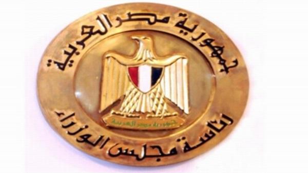 عاجل| مجلس الوزراء يصدر قرارا وزاريا يحمل مفاجأة سارة للمعلمين