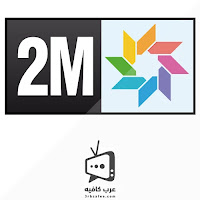 2m Channel Live