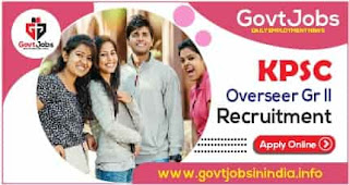Kerala PSC Overseer Gr II (Electrical) Recruitment