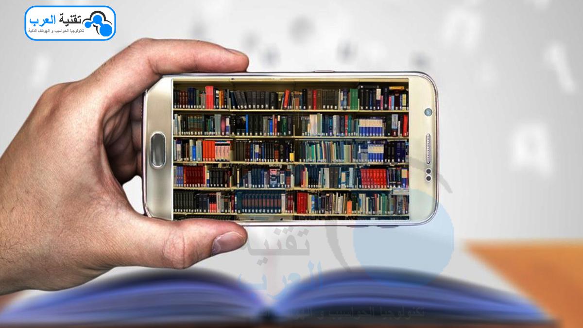 أفضل 6 مواقع تعليمية مجانية عربية