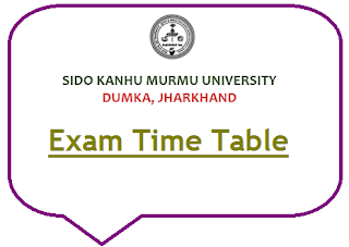 SKMU Dumka Exam Date 2020