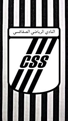 أفضل صور و خلفيات نادي الرياضي الصفاقسي CSS للجوال/للموبايل