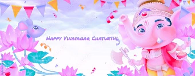 Happy Vinayagar Chaturthi Premium WhatsApp Viral Wishing