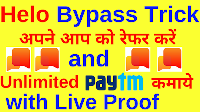 Unlimited paytm earning trick