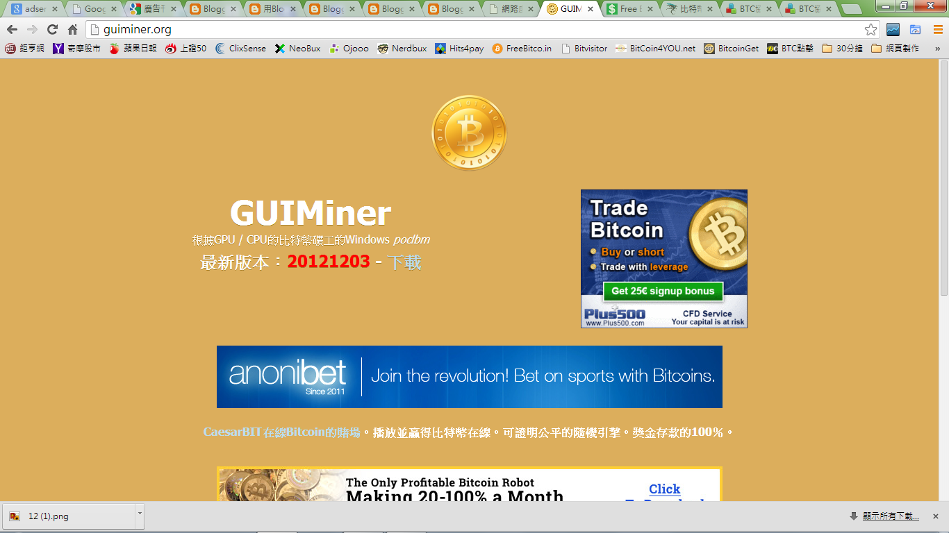 multi cryptocurrency gui mining software