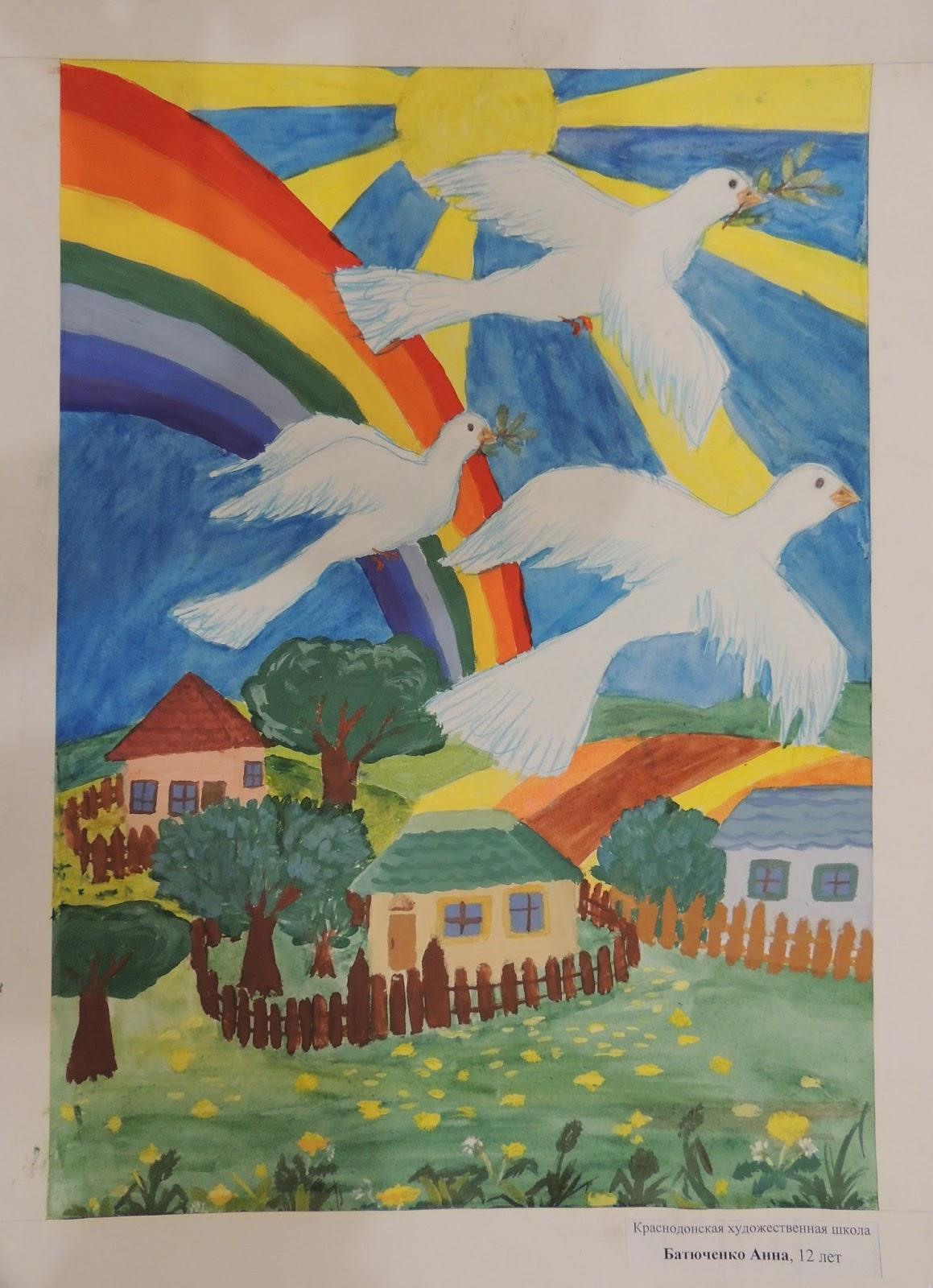 Картинки война и мир глазами детей, котика