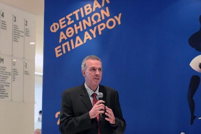 Κοινές δράσεις του Πανεπιστημίου Πελοποννήσου και του Φεστιβάλ Αθηνών Επιδαύρου
