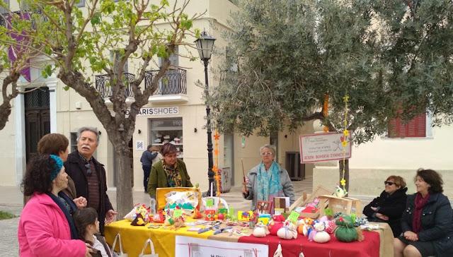 Πασχαλινό παζάρι ενίσχυσης από την Πύλη Πολιτισμού στο Ναύπλιο
