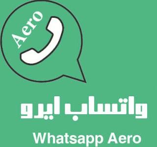 واتساب ايرو 2021 WhatsApp aero APK أحدث إصدار 11.0