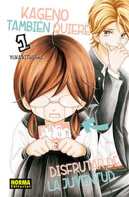 """Manga: Review de """"Kageno también quiere disfrutar de la juventud """" Vol. 1 de Yuka Kitagawa - Norma editorial"""