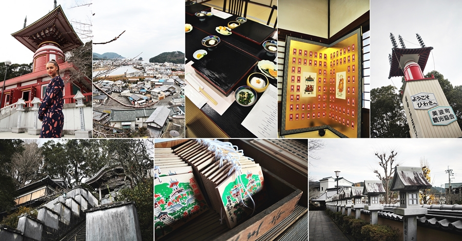 tokushima pilgrim route temple 23
