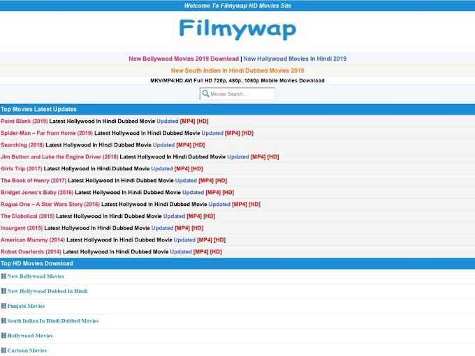 Filmywap 2019 : Free Download Latest Bollywood, Hollywood, South Indian Movies and Telugu Movies