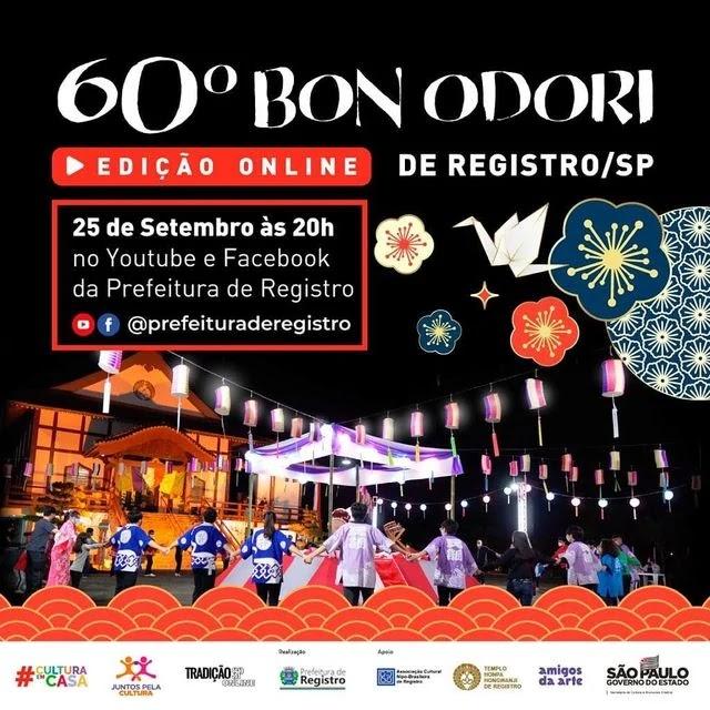 Bon Odori de Registro-SP chega à sua 60 edição - formato on-line