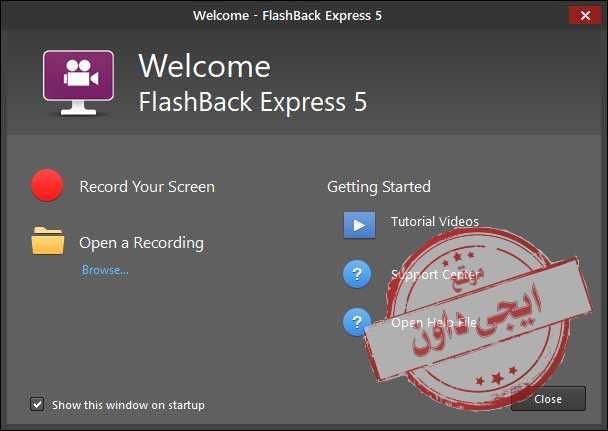 تحميل برنامج تصوير الشاشة للشروحات والالعاب Express Screen Recorder 2020