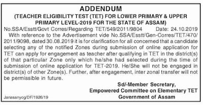 Assam TET 2019 notice for posting zone