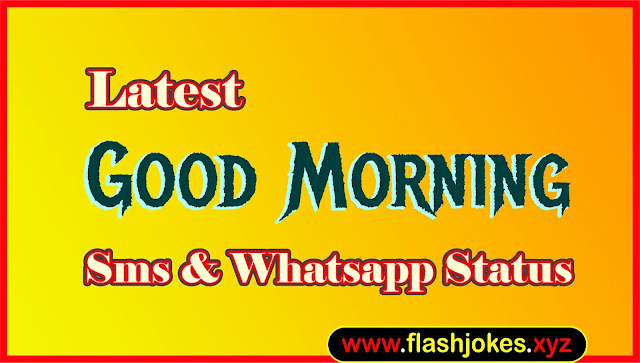 Good Morning Sms In Hindi 2020 | Lovely And Sweet Sms Good Morning