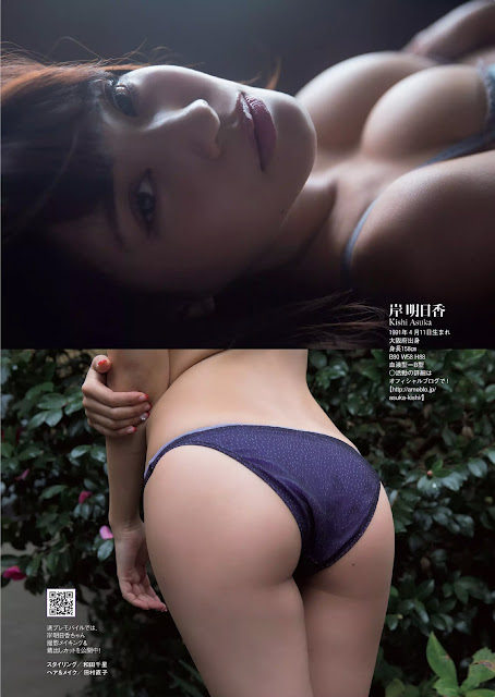 Kishi Asuka 岸明日香 Weekly Playboy No 52 2015 Images 2