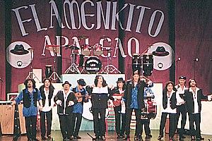 "Pasodoble con Letra ""Sé de mujeres"". Chirigota ""Flamenkito Apaleao"" (2000)"
