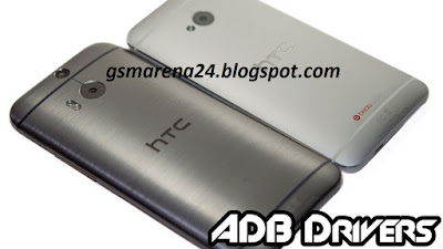 USB DRIVER HTC SYNC DOWNLOAD