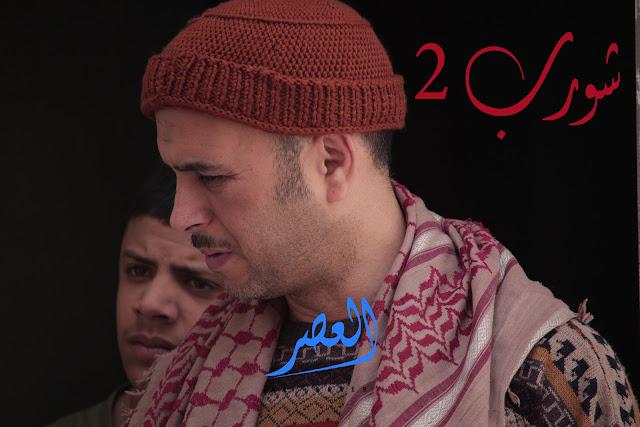Chwereb 2 ramadan 2019