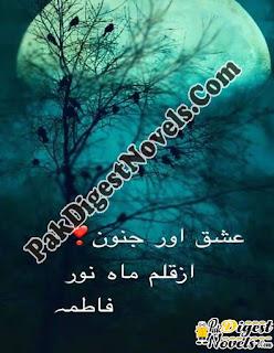 Ishq Aur Janoon Novel By Mah Noor Fatima
