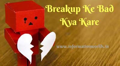 Breakups Ke Bad Kya Kare