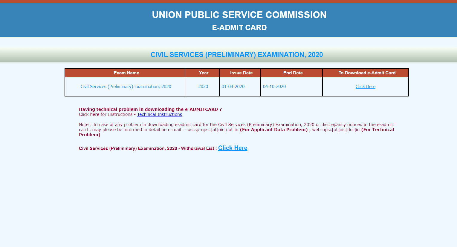 UPSC CSE Prelims Admit Card 2020