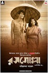 Rosogolla (2018) Bengali Full Movie 720p HDRip Download