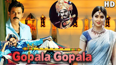 Poster Of Gopala Gopala Full Movie in Hindi HD Free download Watch Online 720P HD