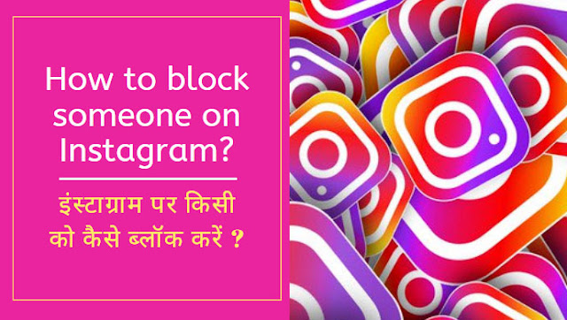 how to block someone on instagram
