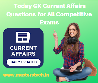 Sarkari Result All Exam - Today GK Current Affairs Questions in Hindi