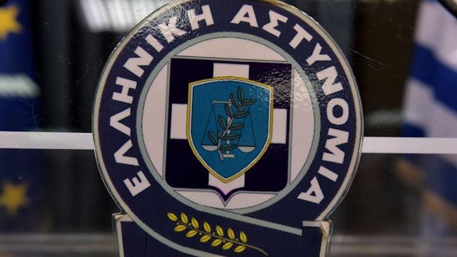 Εγκρίθηκε η πρόσληψη 1.500 ειδικών φρουρών στην ΕΛ.ΑΣ.