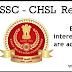 SSC CHSL RECRUITMENT 2020 APPLY NOW