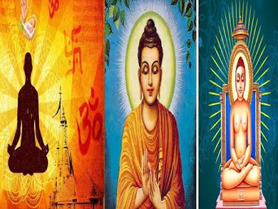 वैदिक एवं बौद्ध धर्म से जैन धर्म की भिन्नता | Vaidik Dharm Jain Dharm Aur Baudh Dharm Ki Tulna