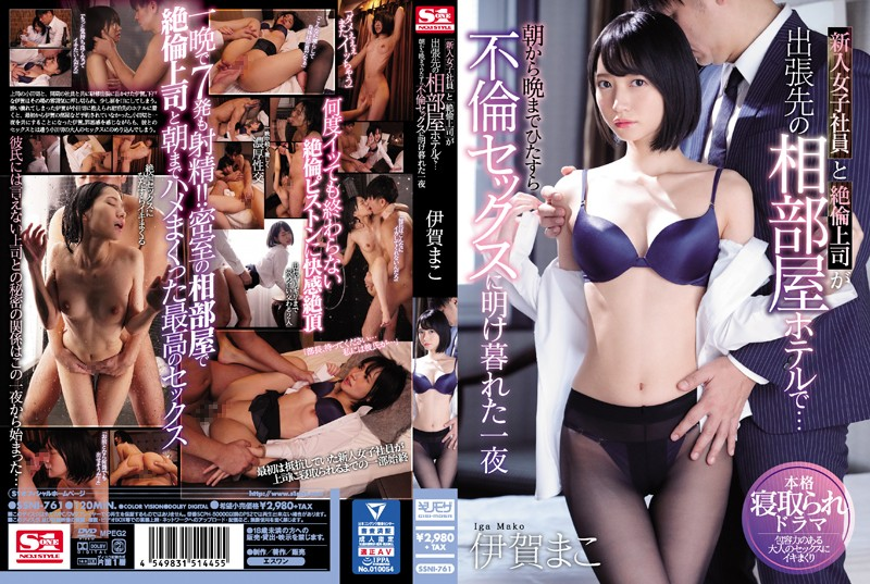 플러스자막야동 3 페이지 섹스밤19 www.sexbam3.me -> sexbam9.me