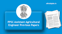 PPSC Assistant Agricultural Engineer Previous Papers