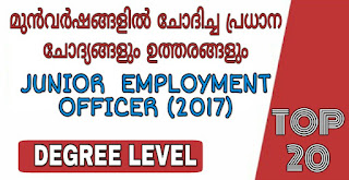 Degree  Level question and answers for kerala public service commission