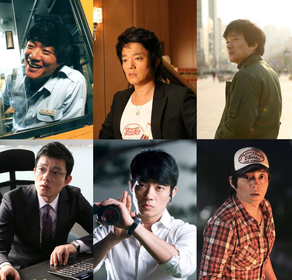 Lee Beom Soo Movies