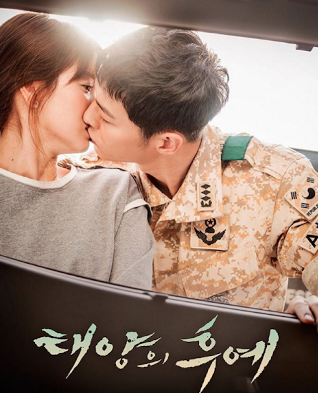 Reasons to Watch Descendants Of The Sun, Descendants Of The Sun Korean Drama, Descendants Of The Sun Poster, Where to watch Descendants of the Sun