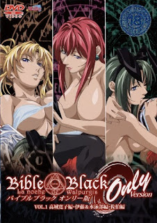 Bible Black IV – Only (Sin censura) 3/3 HD ligero [Sub español] [Mega]