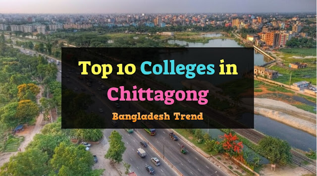 Top 10 Colleges in Chittagong