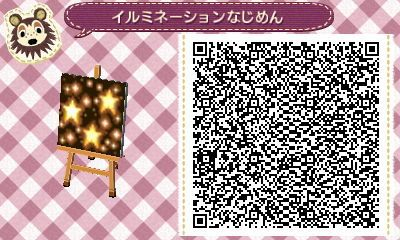 pattern étoile animal crossing new horizons