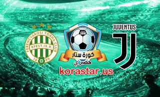 الان نتيجة مباراة يوفنتوس وفيرينكفاروسي  في دوري أبطال أوروبا اليوم الثلاثاء بتاريخ 24-11-2020